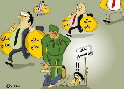sicete-arabe.jpg