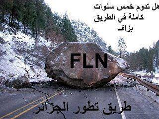 algerie-fln.jpg